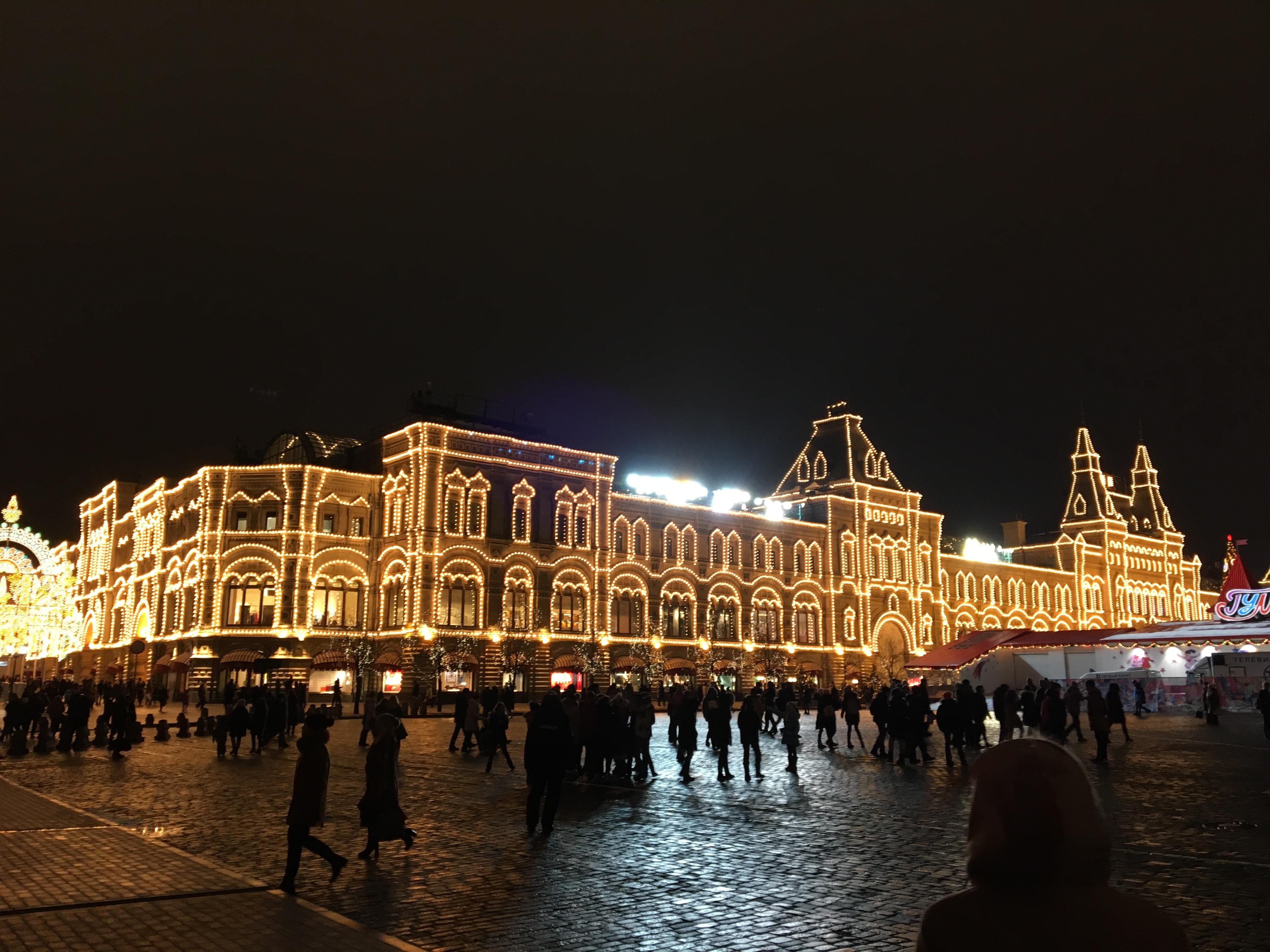 Moskovan jouluvalot Gum